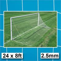 Harrod 2.5mm Straightback Goal Nets (24 x 8) Goals without net supports (PAIR)