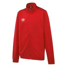 Umbro Pro Training Full Zip Poly Jacket